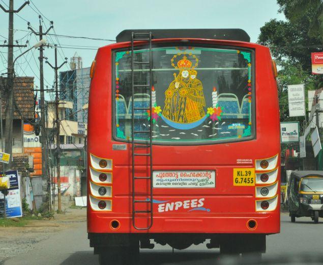 bus mary